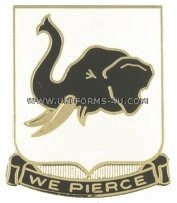 army 64 armor regiment unit crest