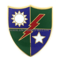 army 75 infantry regiment unit crest