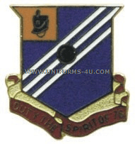 army 76 field artillery regiment unit crest
