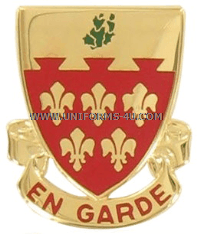 army 77 field artillery regiment unit crest