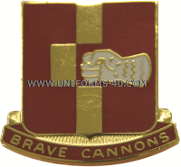 ARMY 92 FIELD ARTILLERY REGIMENT UNIT CREST