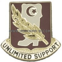ARMY 105 SUPPORT BN UNIT CREST