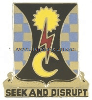 ARMY 109 MILITARY INTELLIGENCE BATTALION UNIT CREST