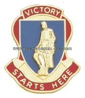 FORT JACKSON TRAINING CENTER UNIT CREST