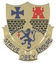 ARMY 112 INFANTRY REGIMENT UNIT CREST