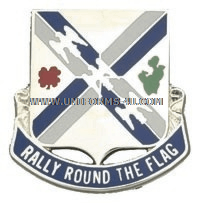 ARMY 115 INFANTRY REGIMENT UNIT CREST