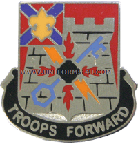 ARMY 116 INFANTRY BRIGADE SPECIAL TROOPS BATTALION UNIT CREST