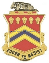 ARMY 120 FIELD ARTILLERY REGIMENT UNIT CREST
