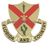 ARMY 124 INFANTRY BATTALION UNIT CREST