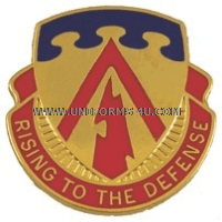 army 138 air defense artillery regiment unit crest