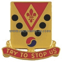 army 142 field artillery regiment unit crest