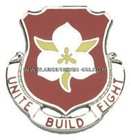 ARMY 1457 ENGINEER BATTALION UNIT CREST