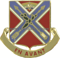 army 151 field artillery battalion unit crest