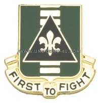 army 156 armor regiment unit crest