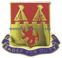 ARMY 157 FIELD ARTILLERY REGIMENT ARNG COLORADO UNIT CREST
