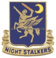 army 160 aviation regiment unit crest