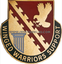 ARMY 834 SUPPORT BATTALION UNIT CREST