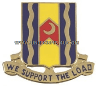 army 163 support battalion unit crest