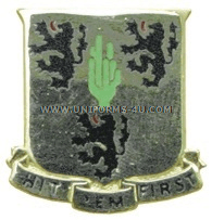 ARMY 181 FIELD ARTILLERY REGIMENT ARNG TENNNESSEE UNIT CREST