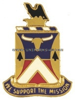army 181 support battalion unit crest