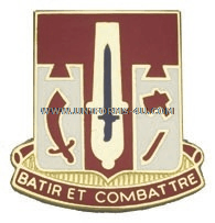 ARMY 682 ENGINEER BATTALION UNIT CREST