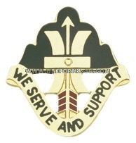 ARMY 186 SUPPORT BATTALION UNIT CREST