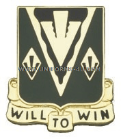 army 635  armor regiment unit crest