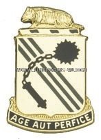 ARMY 632 ARMOR REGIMENT UNIT CREST