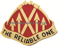 army 192 maintenance battalion unit crest