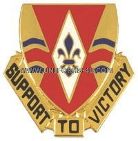 army 199 support battalion unit crest