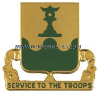 519 military police battalion unit crest
