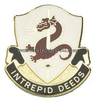 ARMY 204 REGIMENT UNIT CREST