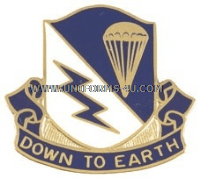 ARMY 507 INFANTRY REGIMENT UNIT CREST