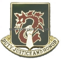 504 MILITARY POLICE BATTALION UNIT CREST
