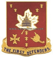 ARMY 213 AIR DEFENSE ARTILLERY REGIMENT UNIT CREST