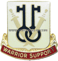 ARMY 225 SUPPORT BATTALION UNIT CREST