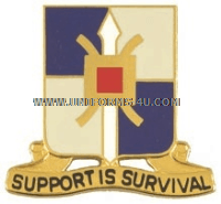 army 429 support battalion unit crest