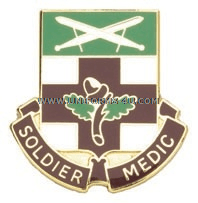 ARMY 232 MEDICAL BATTALION UNIT CREST