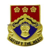 ARMY 232 SUPPORT BATTALION UNIT CREST