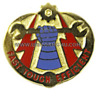 U.S. ARMY 242ND ORDNANCE BATTALION UNIT CREST