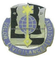 ARMY 325 MILITARY INTELLIGENCE BATTALION UNIT CREST