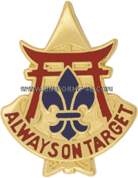 ARMY 30 AIR DEFENSE ARTILLERY BRIGADE UNIT CREST