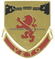 ARMY 57 AIR DEFENSE ARTILLERY REGIMENT UNIT CREST