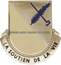 ARMY 94 SUPPORT BATTALION UNIT CREST