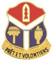 ARMY 147 FIELD ARTILLERY BATTALION UNIT CREST