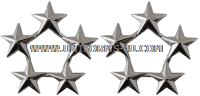 GENERAL OF THE ARMY / AIR FORCE OR FLEET ADMIRAL 5-STAR SHOULDER RANK INSIGNIA