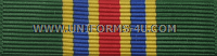 U.S. Navy Meritorious Unit Commendation