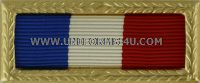 Philippine Republic Presidential Unit Citation