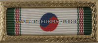 us army korean presidential unit citation
