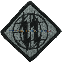 us army 2nd signal patch